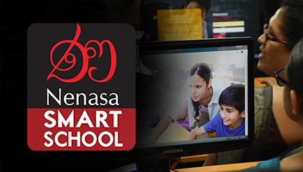Nenesa Smart School