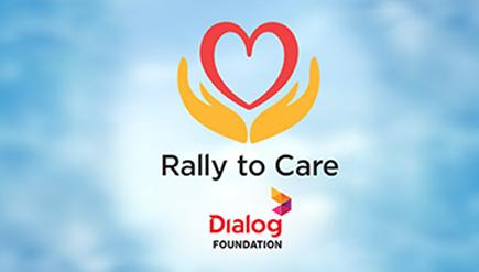 Rally to Care logo