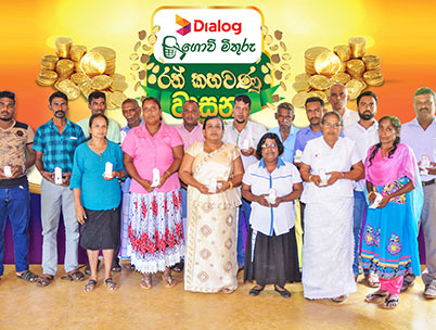 Dialog Rewards Winners of the Govi Mithuru Nidanaya Competition