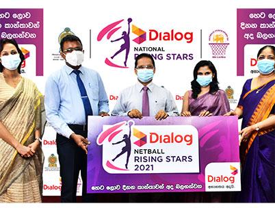 Dialog Netball Rising Stars 2021