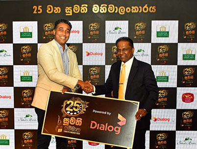 Dialog Axiata powers the 25th Annual Sumathi Awards Ceremony