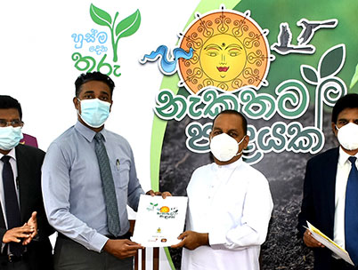 "Dialog Axiata partners with the Ministry of Environment to empower ""Husma Dena Thuru"" Initiative"