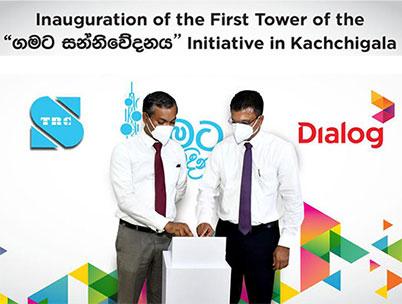 "Dialog Axiata Inaugurates ""First Tower of the Gamata Sanniwedanaya"" Initiative in Kachchigala"